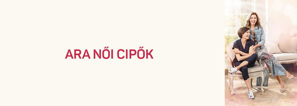 arashop.hu Ara cipő webáruház